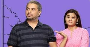 Mere Dad Ki Dulhan Latest Gossip: Amber to seek Guneet's help