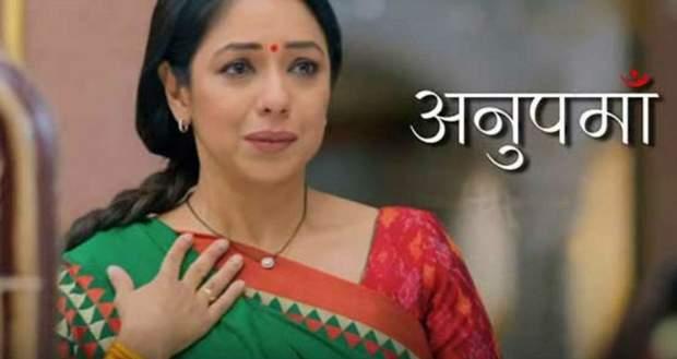 Star Plus Latest News: Anupama launch to get postponed