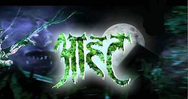 Sony TV Latest News: Aahat rerun to air at new time slot