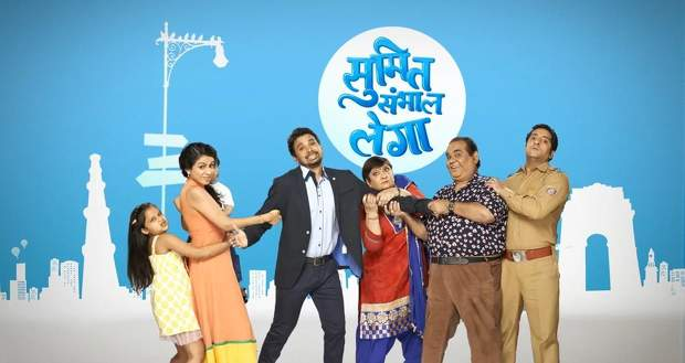 Sony TV Latest News: Sumit Sambhal Lega to air on channel from 25th May 2020