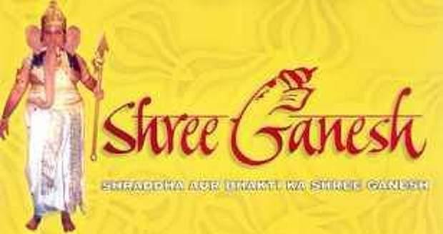 Star Plus Latest News: Shree Ganesh to replace RadhaKrishn on Star Plus