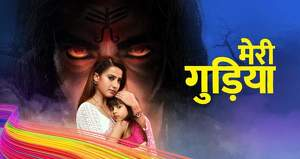 Meri Gudiya Latest News: Meri Gudiya serial to not return post COVID-19 break