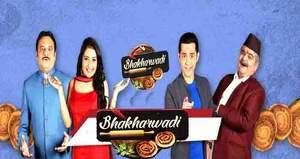 SAB TV Latest News: Bhakharwadi serial to take a leap