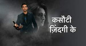 Star Plus Latest News: Kasauti Zindagi Ki 2 to start shooting from 26th June