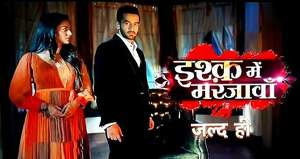 Zee TV Latest Update: Ishq Mein Marjawan 2 promo released