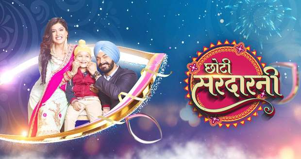 Choti Sardarni Serial Gossip: Choti Sardarni to telecast from 15th June
