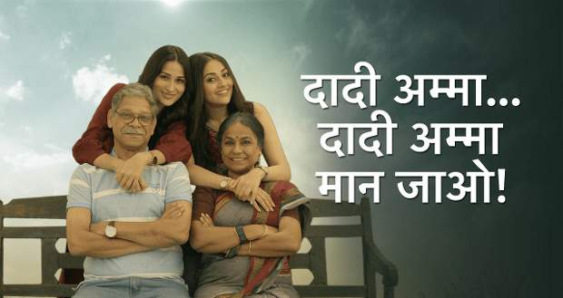 Star Plus Latest News: Dadi Amma Dadi Amma Maan Jao to not return on TV