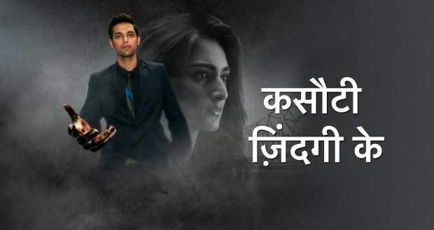 Star Plus Latest News: Kasauti Zindagi Ki 2 to start shooting from 26th June