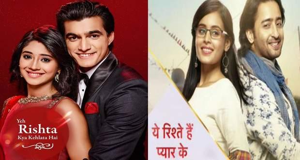 Star Plus News: Yeh Rishta Kya Kehlata Hai to resume shoot from 23rd June