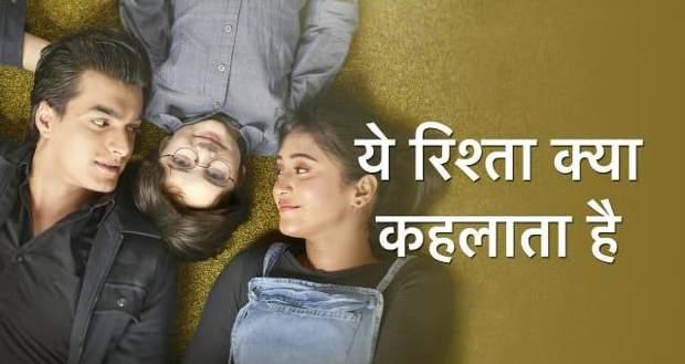Yeh Rishta Kya Kehlata Hai Gossip: Rajan Shahi to show new narrative