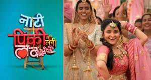 Colors TV Latest News: Naati Pinky Ki Lambi Love Story to go off-air