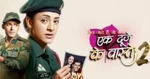 Sony TV Latest News: Ek Duje Ke Vaaste 2 serial to go digital