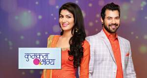 Kumkum Bhagya Wikipedia, Serial Wiki, Cast, Story, Start Date, End Date Timing