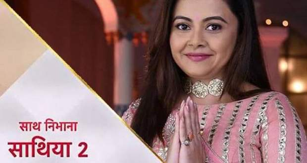 Saath Nibhana Saathiya 2 Wikipedia, Wiki, Cast, Timings, Story, Channel
