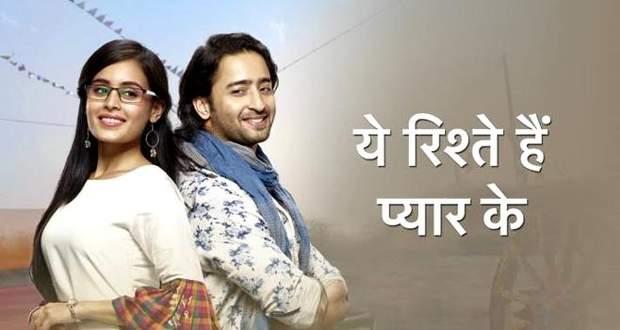 Yeh Rishtey Hain Pyaar Ke News: Serial to air last episode on 17th October