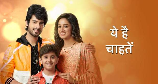 Yeh Hai Chahatein (YHC) Wikipedia, Wiki, Cast, Timings, Story, Start-End Dates
