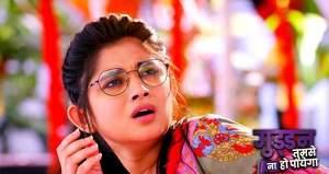 Guddan Tumse Na Ho Paega Spoiler: Rashi gets excited to see Choti Guddan