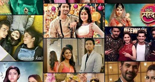 Hindi Serials Latest TRP Rating this week: BARC 2020 Highest, Lowest Rated TRP