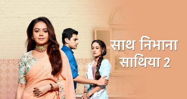 BARC Latest Serial TRP Rating: Saath Nibhaana Saathiya 2 Jumps to TRP 5th Spot