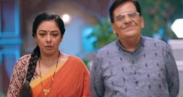Anupama Upcoing Twist: Bapuji to give a part of property to Anupama