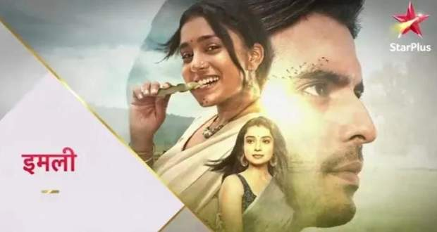 Imli BARC TRP Weekly Rating: Imlie serial managed to grab 4th TRP Rank