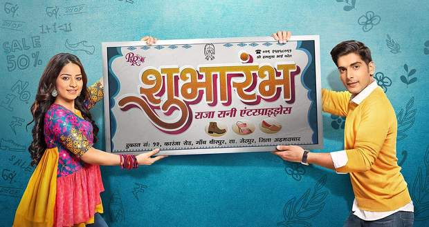 Shubharambh Wiki, Wikipedia, Cast, Timings, Story, Actors, Real Names, Channel
