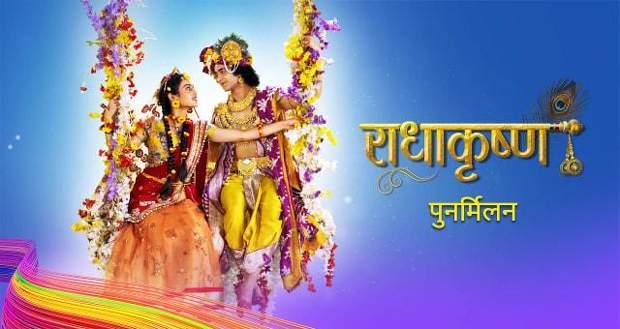 Radha Krishna Story, Wikipedia, Wiki, Serial Cast, Timings, Actor Real Names