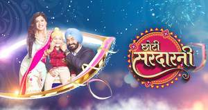 Choti Sardarni Upcoming Story: Choti Sardarni to take 10 year leap