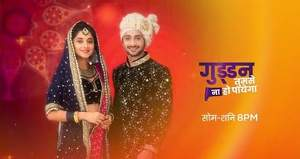 Guddan Tumse Na Ho Payega News: Serial to go off air and replaced by new show