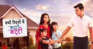 Kyun Rishton Mein Katti Batti TRP Ratings: serial KRMKB gets low TRP this week