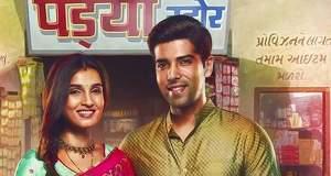 Pandya Stores Latest Gossip: Gautam's responsibilities put Dhara in tough spot