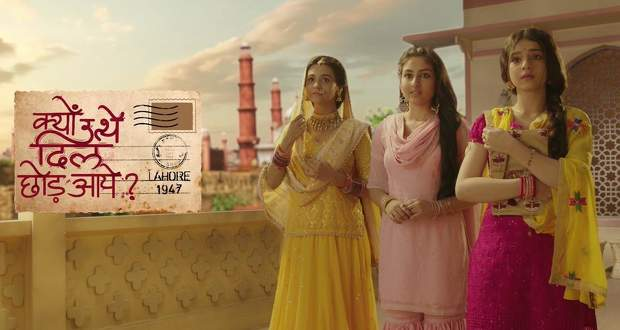 Kyun Utthe Dil Chhod Aaye Promo: Three girls to live their lives independently