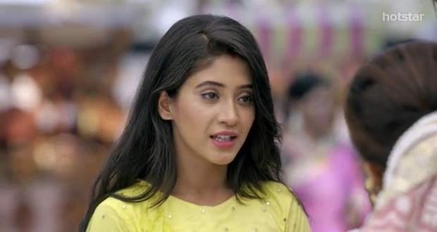 Yeh Rishta Kya Kehlata Hai Upcoming Twist: Naira to lose her memory