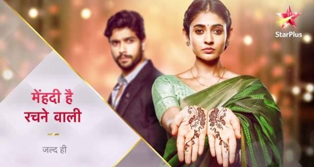 Mehendi Hai Rachne Wali Story, Wiki, Cast, Timings, Actor Names, Hero, Heroine