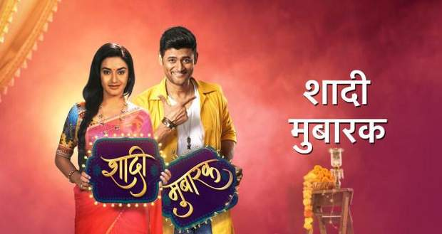 Shaadi Mubarak TRP Rating suffers with tough competition; Lower rank this week