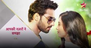 Aapki Nazron Ne Samjha Story, Wiki, Serial Cast, Timings, Promos, Actor Names