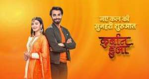 Qurbaan Hua TRP Rating: Serial fails to attract viewers with low TRP rankings