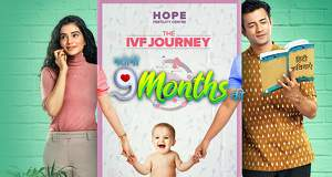 Story 9 Months Ki TRP Rating: Serial gets lowest TRP rank ever this week