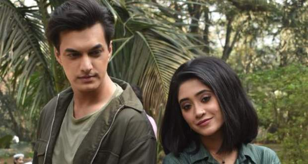 Yeh Rishta Kya Kehlata Hai SPOILER: Kartik stunned by Sirat's presence