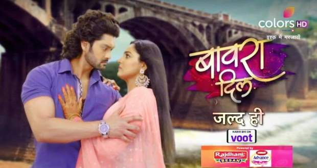Bawara Dil Upcoming Serial Premiere First Day Review: Shiva-Siddhi to fight