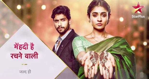 Mehendi Hai Rachne Wali Promo: Star Plus MHRW Serial to start on 15th February