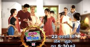 Sargam Ki Sade Sati TRP Rating: Sargam's story gets low TRP rank this week