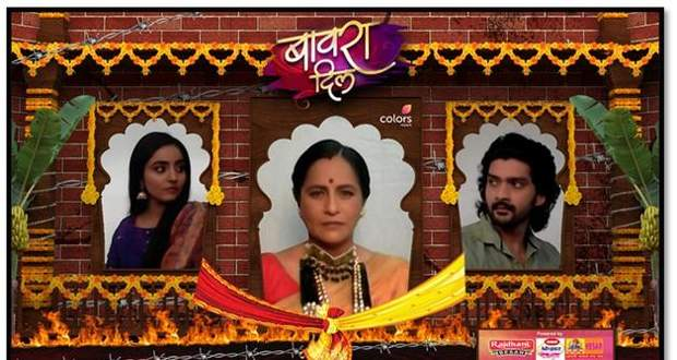 Bawara Dil promo: Shiva-Siddhi to get bound in a relationship