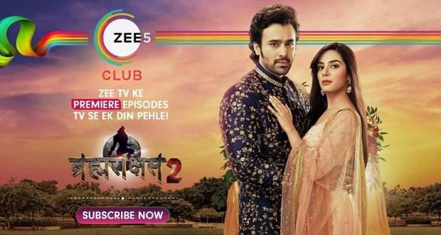 Brahmarakshas 2: Brahmaraksha 2 serial to end in April