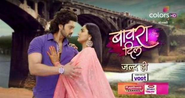 Bawara Dil TRP Rating: Siddhi-Shiva's story misses to get TRP points this week