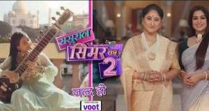 Sasural Simar Ka 2 Promo: New Simar to take responsibility of family & dream