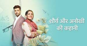 Shaurya Aur Anokhi Ki Kahaani (SAAKK) Review: Gender equality story narration