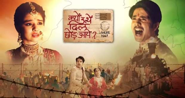 Kyun Utthe Dil Chhod Aaye Hit or Flop: Intriguing love story of Amrit-Randhir