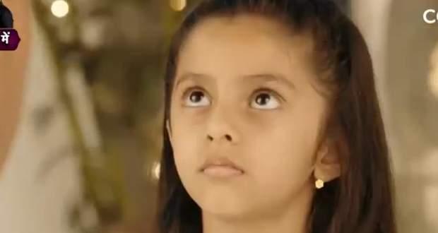 Pinjara Khubsurti Ka: Tara goes missing (Upcoming Story)