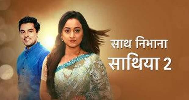 Saath Nibhaana Saathiya 2 Hit or Flop: SNS2 new story plot entertains viewers